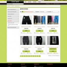 noskishop.com.ua