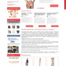 valentoshop.com.ua